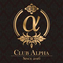 club α (クラブ アルファ)
