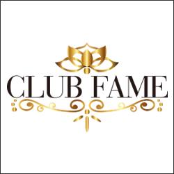 CLUB FAME(クラブ フェイム)