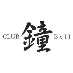 CLUB 鐘【Bell】
